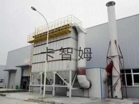 脉冲袋式除尘器的除尘系统主要由吹气周期和吹气时间控制